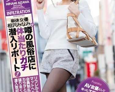 相泽南所有作品封面 相泽南作品番号ipz-979封面