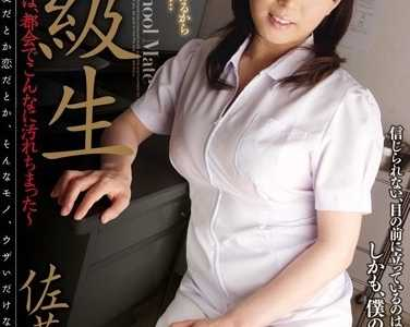 佐藤美纪(佐藤みき(佐藤美纪))番号juc-201在线观看
