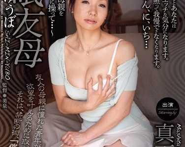 真下礼子2018最新作品 真下礼子番号juc-410封面