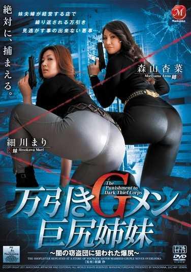 BT种子下载 细川麻里番号juc-469