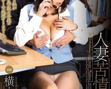 BT种子下载 横山美玲juc系列番号juc-471
