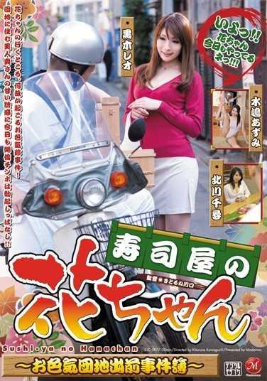 magnet磁力链接下载 北川千寻(北川千寻)番号juc-597