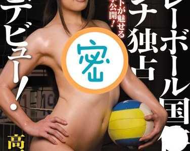 高下惠理香番号juc-720在线播放