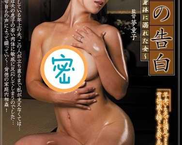 吉乃穗花所有作品下载地址 吉乃穗花番号juc-727封面
