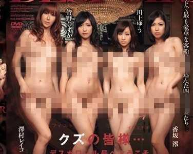 香坂澪2018最新作品 香坂澪番号juc-732封面
