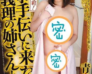 青木琳(青木りん)番号juc-814迅雷下载