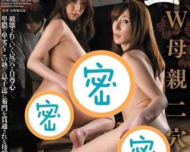 朝桐光最新番号封面 朝桐光作品番号juc-924封面