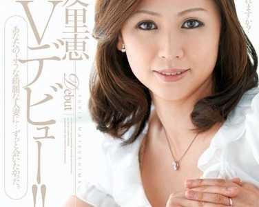 松嶋友里惠番号juc-989在线观看