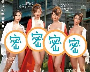 爱咲玲罗2019最新作品 爱咲玲罗番号jux-001封面