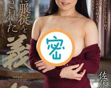 佐藤美纪番号jux-082迅雷下载