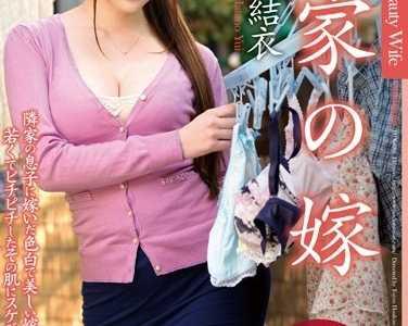 波多野结衣最新番号封面 波多野结衣番号jux-089封面