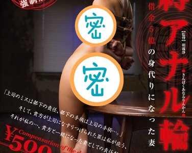 片濑仁美番号 片濑仁美jux系列番号jux-201封面