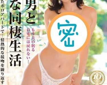 藤江由惠番号jux-232在线观看