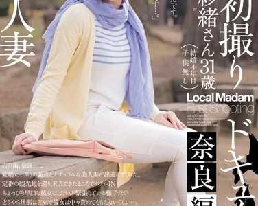 但马美纱绪最新番号封面 但马美纱绪作品番号jux-630封面