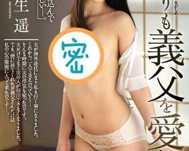 麻生遥最新番号封面 麻生遥番号jux-922封面