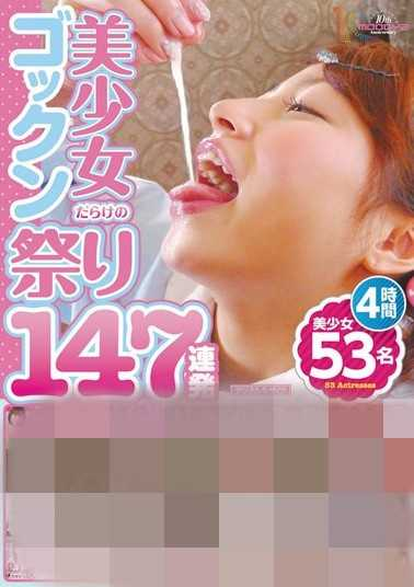 ----作品全集 ----番号mibd-624封面