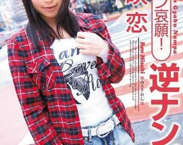 美咲恋作品大全 美咲恋番号midd-780封面