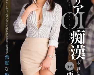 西川结衣2018最新作品 西川结衣番号mide-091封面