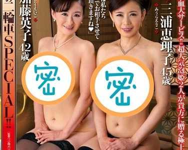 加藤英子所有封面大全 加藤英子番号oba-155封面