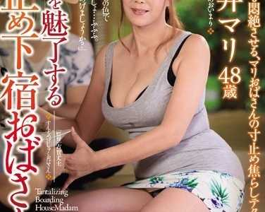 青井麻里作品大全 青井麻里番号oba-234封面