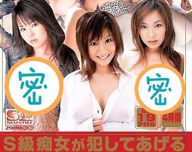 女优18人番号onsd-010迅雷下载