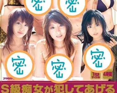 女优18人番号onsd-065迅雷下载