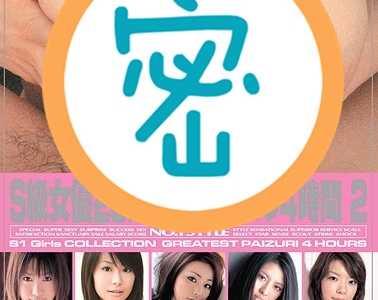 女优23人番号onsd-130在线观看