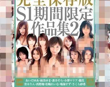 女优36人番号onsd-137在线观看