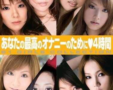 女优18人2019最新作品 女优18人番号onsd-171封面