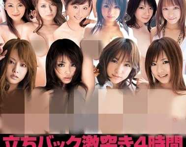 magnet磁力链接下载 女优25人作品番号onsd-176