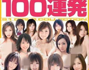 女优100人2018最新作品 女优100人番号onsd-215封面
