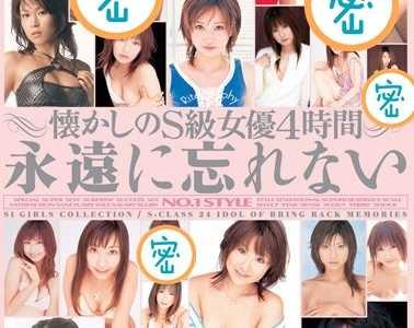 女优24人所有封面大全 女优24人番号onsd-265封面