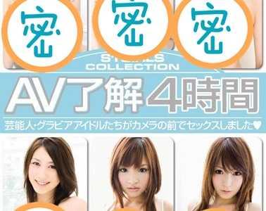 女优6人onsd系列番号onsd-286在线观看