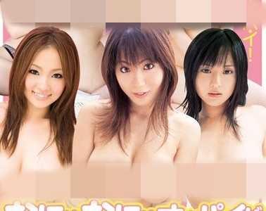 女优22人番号 女优22人番号onsd-319封面