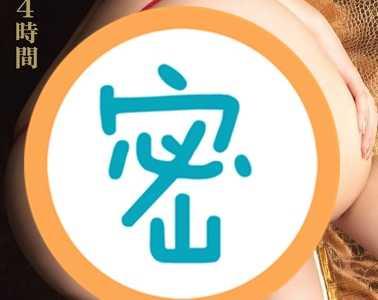 女优20人作品全集 女优20人onsd系列番号onsd-350封面