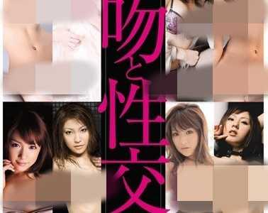 女优24人2019最新作品 女优24人番号onsd-376封面