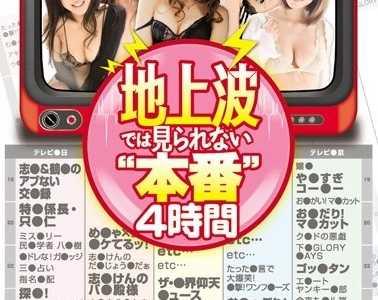 BT种子下载 女优20人onsd系列番号onsd-403
