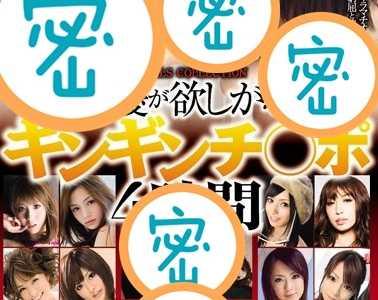 女优20人2019最新作品 女优20人番号onsd-442封面
