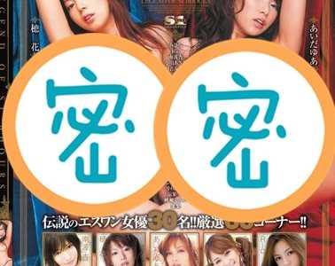 女优30人最新番号封面 女优30人番号onsd-488封面