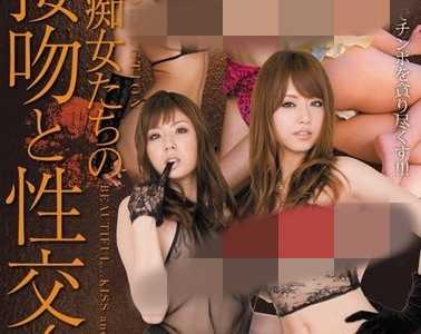 女优7人2018最新作品 女优7人番号onsd-581封面
