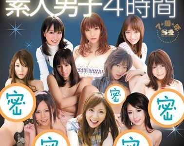 女优20人番号onsd-595迅雷下载