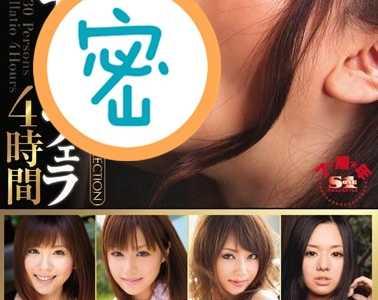 女优30人番号 女优30人番号onsd-624封面
