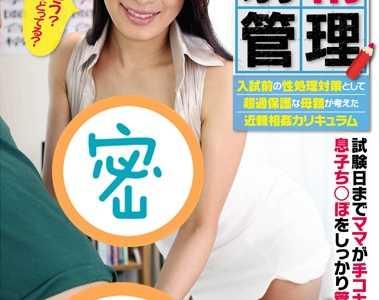 小早川怜子2019最新作品 小早川怜子番号rct-604封面
