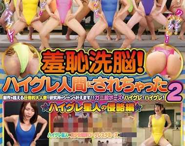 小嶋纱由美作品大全 小嶋纱由美番号rct-742封面