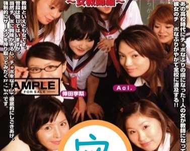 倖田美梨最新番号封面 倖田美梨作品番号sdde-085封面