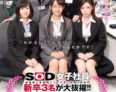 2019最新作品 番号sdmu-029封面