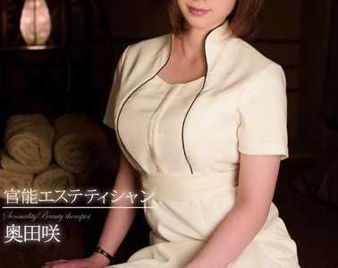 奥田咲所有作品封面 奥田咲番号snis-157封面