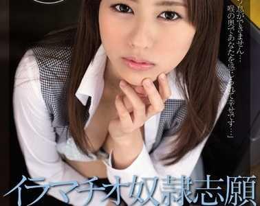 安西菜月(瑠川リナ)番号snis-235在线观看