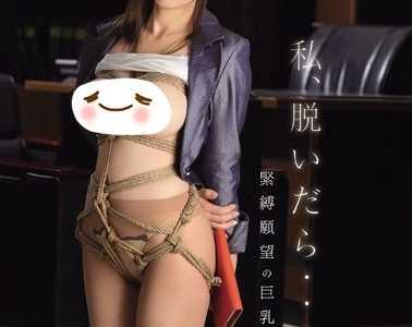 奥田咲最新番号封面 奥田咲番号snis-474封面