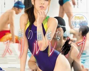吉泽明步作品全集 吉泽明步番号snis-812封面